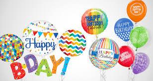 birthday balloons birthday balloons party city