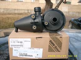bmw ccv change ccv crank valve 2005 x5 4 4 page 2 xoutpost com