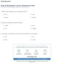 quiz u0026 worksheet seven elements of art study com