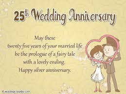 25 year wedding anniversary wedding card design creative layout dazzling wedding anniversary