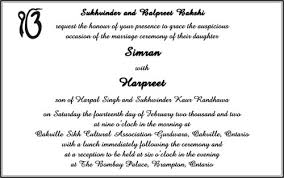 sikh wedding cards wordings sikh wedding invitation wordings