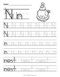tracing letter n worksheet