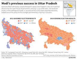 Corruption Map Modi U0027s Reforms Meet Realpolitik In Uttar Pradesh Election