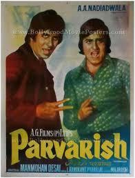 parvarish old amitabh bachchan movies posters