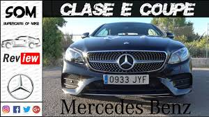 mercedes espa l mercedes clase e coupé 2017 review en español prueba