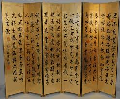 chinese screens room dividers oriental decor 6 panel folding