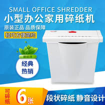 bureau secr騁aire paper shredder from the best taobao yoycart com
