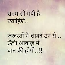 quotes shayari hindi 784 best shayari images on pinterest quote true words and a quotes