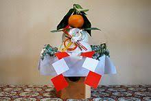 New Year S Mochi Decoration by Mochi Wikipedia