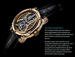 most expensive watches in the world 2014 http www ealuxe com