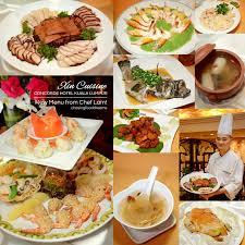 cuisine in kl chasing food dreams xin cuisine concorde hotel kuala lumpur menu