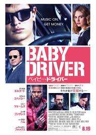 baby driver ansel elgort as baby movies tv pinterest ansel