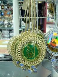 islamic car hanging ornaments in collectables ebay giftware