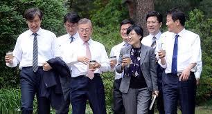 The Presidential Cabinet S Korean President Names Presidential Staff Cabinet Members