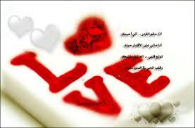 الحب  المجموعة الاولى - صور حب - صور حب جميلة - صور حب رومانسية 2013  Images?q=tbn:ANd9GcQBwA7_REIvKHmmsHn7c9BU5grBJZwvrPqB817ds9wMhhml0E2_nQ