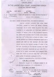 bench order stay order of high court against nirc full bench decison