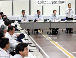 toyota motor corporation toyota motor corp holds first meeting of special committee for