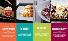 r駭ovation cuisine qu饕ec r駭 cuisine rustique 100 images r駭ovation de cuisine 100