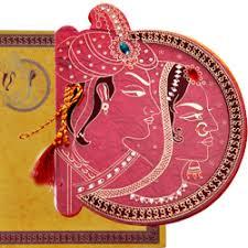 South Indian Wedding Invitation Cards Designs Wedding Cards Money Envelope At Dreamweddingc