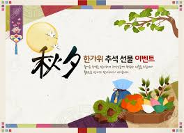 chuseok korean thanksgiving day royalty free cliparts vectors