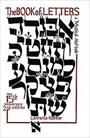 amazon com the book of letters a mystical hebrew alphabet