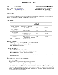Resume Call Center Cover Letter For Computer Operator Job Cover Letter Templates