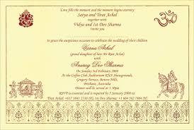 wedding invitations format hindu wedding cards format hindu wedding cards wordings hindu