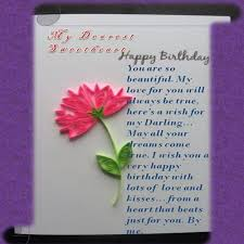 happy birthday husband cards happy birthday with lots of free husband ecards 123
