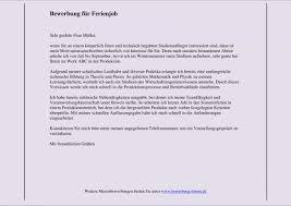 Initiativbewerbung Anschreiben Audi bewerbung f禺r ferienjob muster und tipps