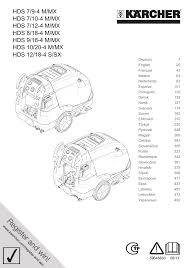 karcher hds 7 12 4 m user manual 516 pages also for hds 8 18