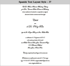 Wedding Invitation Verses Spanish Wedding Invitation Wording U2013 Gangcraft Net