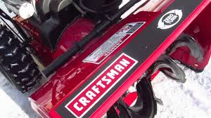 craftsman quiet technology snowblower youtube