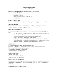Sample Resume For It Professionals by Curriculum Vitae Dental Hygienist Cover Letter Sample Resumes