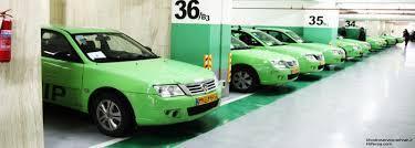 nissan maxima enterprise rental rent car in tehran iran private car rental updated oct 2017