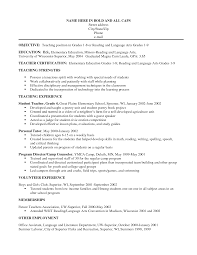 Special Education Teacher Resume Objective Elementary Teacher Resume Objective Resume For Your Job Application