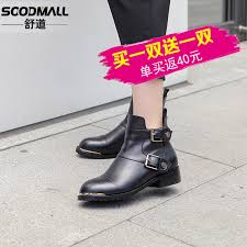 womens boots europe china boots china boots shopping guide at alibaba com