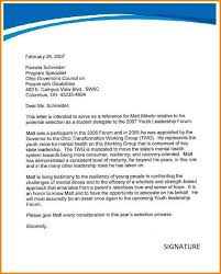6 job recommendation letter sample from employer quote