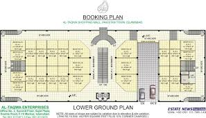 floor plan of a shopping mall floor plan of shopping mall dayri me