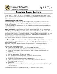 last paragraph of a cover letter closing paragraph of cover letter images cover letter ideas