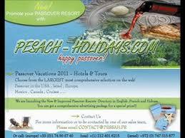 passover programs pesach vacations israel 2013 passover israel holidays israel