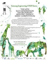 sample speech essay spm environmental essays essay for students on environmental pollution spm essay environmental issues example essay spm about environment