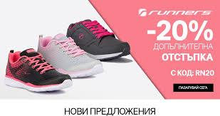 koketna bg онлайн магазин за дамски дрехи кокетна
