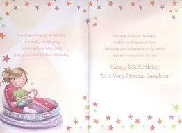 daughter 9th birthday card u2013 on bumper car design gr ebay