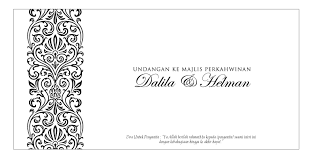Editable Wedding Invitation Cards Memoirs La La La La La The Wedding Invitation Card