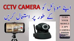Connect Ip Camera With Wifi Convert Your Android Mobile