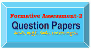 i v primary classes formative assessment 2 t m question papers