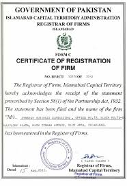 registrar of companies malaysia address registrar of companies