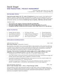 Technical Program Manager Resume Sample Resume For Project Manager Position Experience Resumes