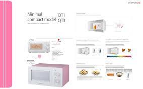 14l compact manual microwave daewoo electronics