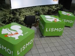file kddi designing studio lismo squares jpg wikimedia commons